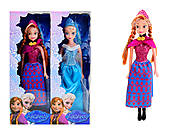Детская кукла Winter's Tale, DH2090, toys