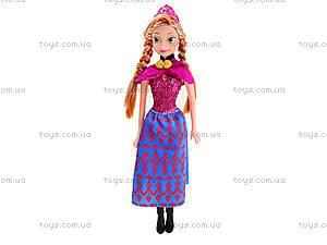Детская кукла Winter's Tale, DH2090, детские игрушки