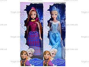 Детская кукла Winter's Tale, DH2090, магазин игрушек