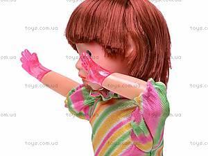 Кукла «Диско», 9405, купить