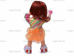 Кукла «Диско», 9405, фото
