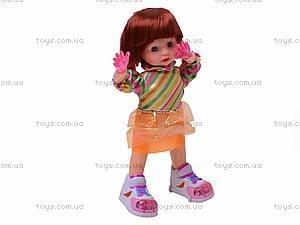 Кукла «Диско», 9405