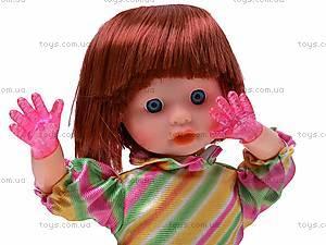 Кукла «Диско», 9405, цена