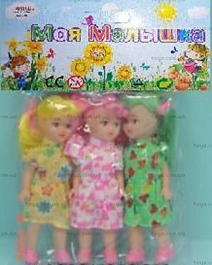 Кукла «Дженнифер», 5353