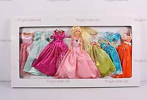Кукла «Дженнифер», с нарядами, 888E