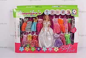 Кукла «Дженнифер», с вещами, 888C