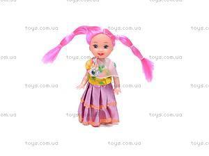 Кукла Джинни с семьей, 83159, купить