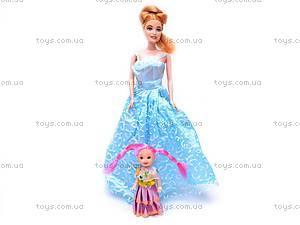 Кукла Джинни с семьей, 83159