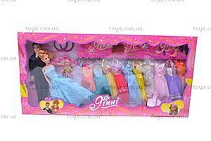Кукла Джинни с семьей, 83159, цена