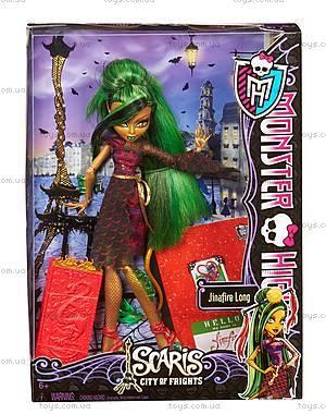 Кукла Джинафаер Лонг серии «Путешествие в Скариж», Y7661, фото