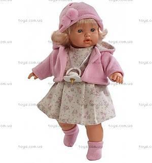 Кукла для детей «Айсель», 33310