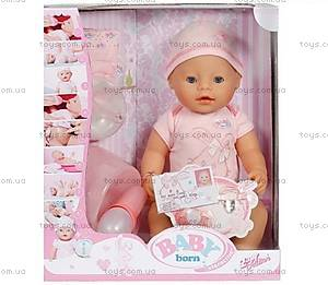 Кукла для детей Baby Born «Очаровательная малышка», 818695