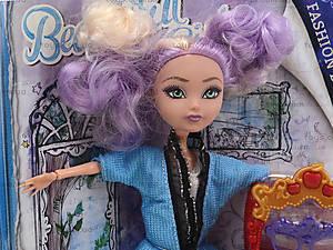 Кукла для детей Ever After High, HB883-1, цена