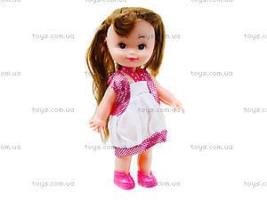 Кукла для детей «Крошка Сью», 5063, купить