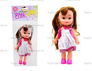 Кукла для детей «Крошка Сью», 5063