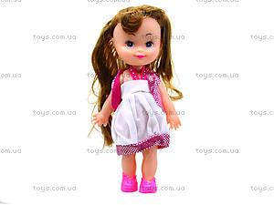 Кукла для детей «Крошка Сью», 5063, цена