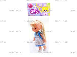 Кукла для детей «Крошка Сью», 5063, детские игрушки