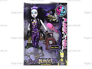 Кукла для детей Monster Girl с аксессуарами, YY2013A-D, фото