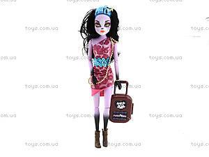 Кукла для детей Monster Girl с аксессуарами, YY2013A-D, отзывы