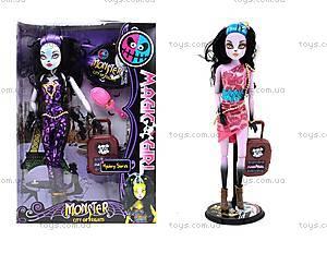 Кукла для детей Monster Girl с аксессуарами, YY2013A-D