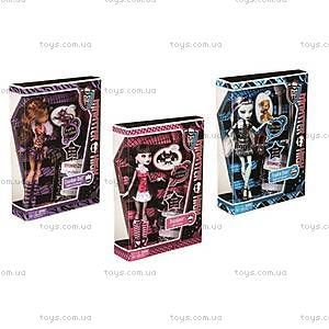 Кукла для детей Monster High «Монстро-классика», BBC72