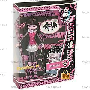 Кукла для детей Monster High «Монстро-классика», BBC72, купить