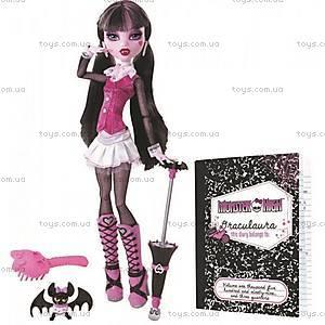 Кукла для детей Monster High «Монстро-классика», BBC72, фото