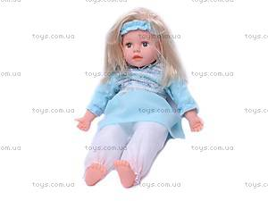Кукла для детей, музыкальная, 24701, купить