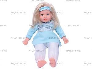 Кукла для детей, музыкальная, 24701