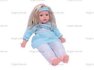 Кукла для детей, музыкальная, 24701, фото
