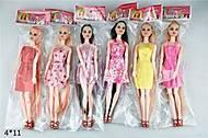 Кукла для детей, несколько видов, 015, купить