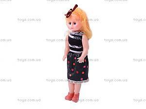 Кукла для девочек, W08376, фото
