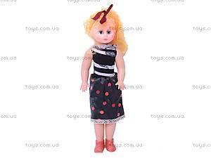 Кукла для девочек, W08376