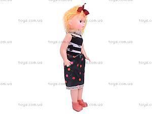 Кукла для девочек, W08376, цена