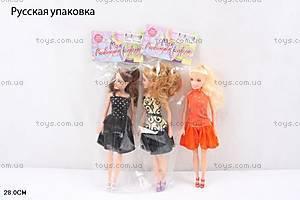 Кукла для девочек, 8151