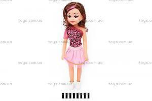 Кукла для девочек , 1240A