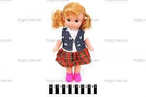 Кукла  для  девочек, 636