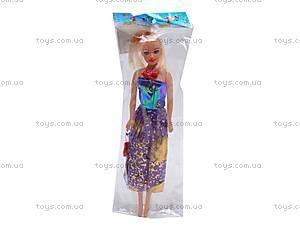 Кукла для девочек, 4 вида, 8838, отзывы