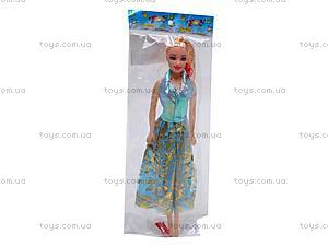 Кукла для девочек, 4 вида, 8838, цена
