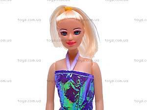 Кукла для девочек, 4 вида, 8838, игрушки