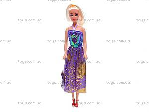 Кукла для девочек, 4 вида, 8838