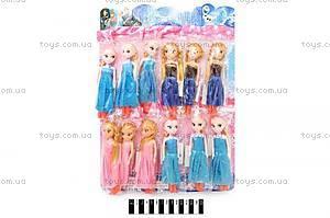 Кукла для девочек «Фрозен», 943