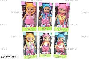 Кукла для девочек Isabella, YL1701B
