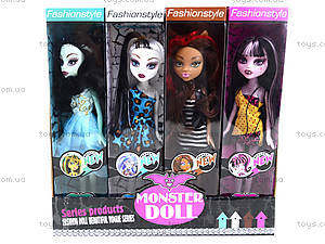 Кукла для девочек Monster Girl, E-535C
