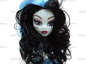 Кукла для девочек Monster Girl, E-535C, детский