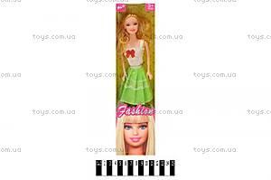 Кукла для девочек «Милашка», FB001-6