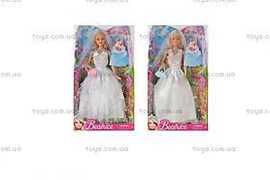 Кукла для девочек «Невеста», 3135