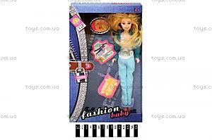 Кукла для девочек «Очаровашка», MZ124-1