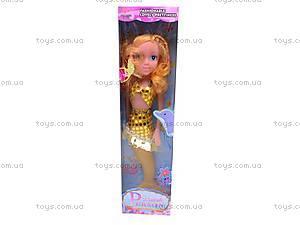 Кукла для девочек «Русалка», 11849BA, купить