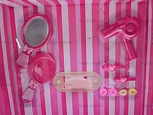 Кукла для девочек, с аксессуарами, 22-13C, отзывы